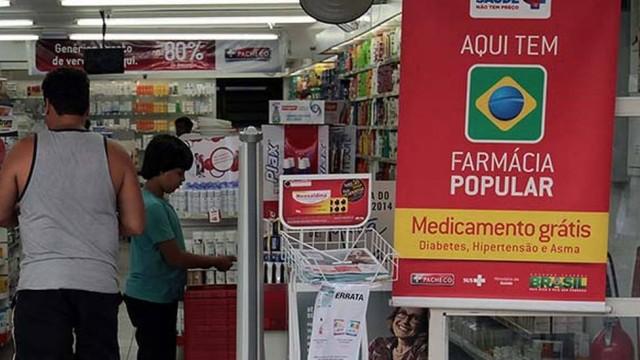 farmacia_popular_gratis